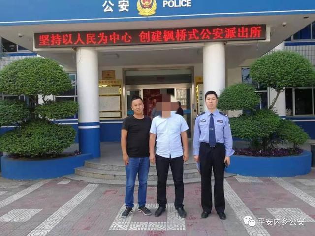 内乡县公安局仙鹤警务室平易近警访问中抓获一名逃犯