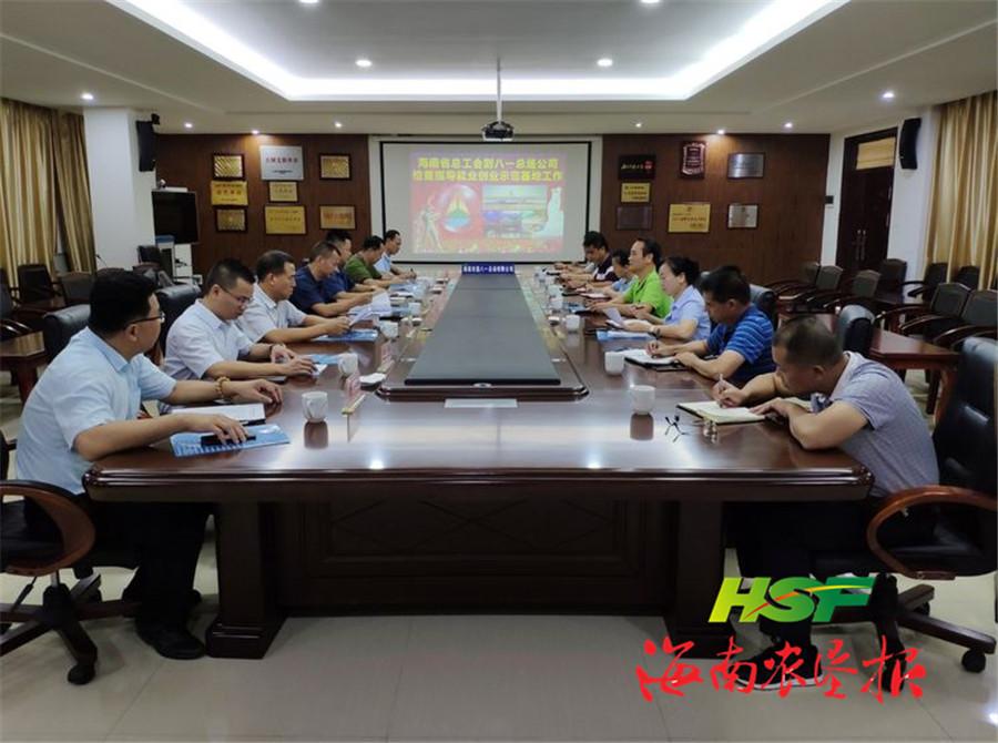 省农林水利交通建设工会到八一总场公司检查指导就业创业示范基地工作