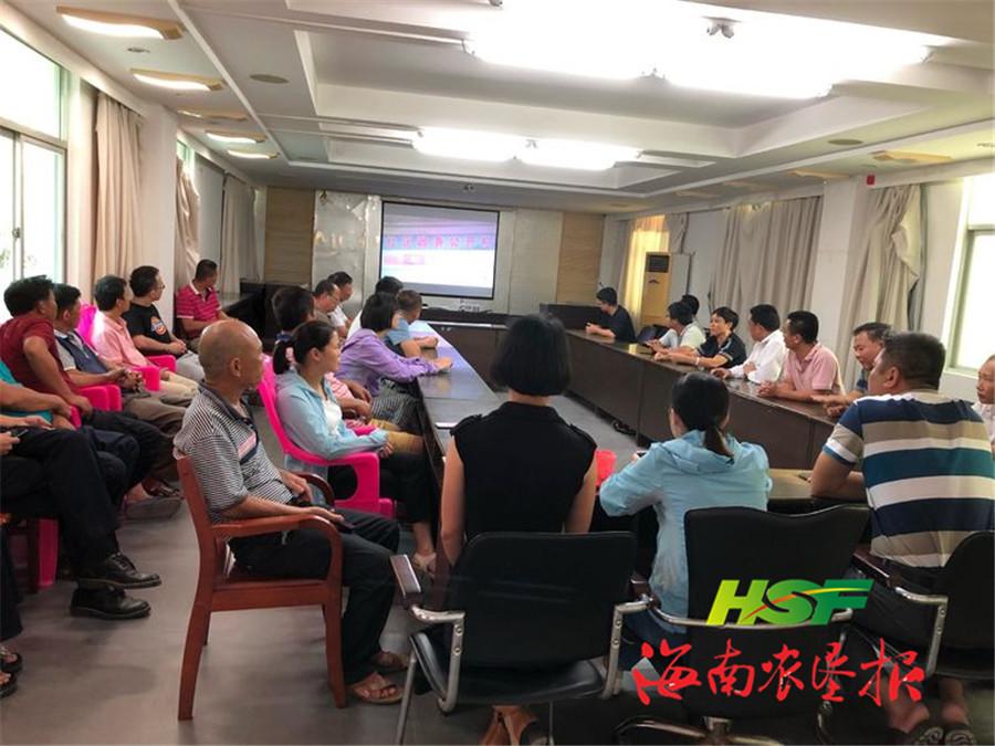 南平农场公司开展主题党日活动