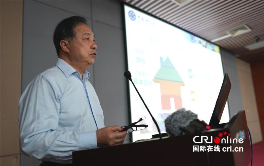 中科院发布《地球大数据支撑可持续发展目标报告》为全球可持续发展提供中国智慧