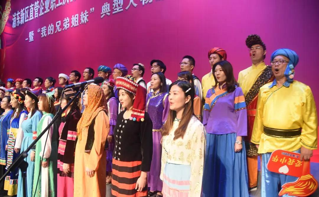 天安财险合唱团荣获浦东新区直管企业职工庆祝新中国成立70周年合唱比赛(决赛)一等奖插图(2)