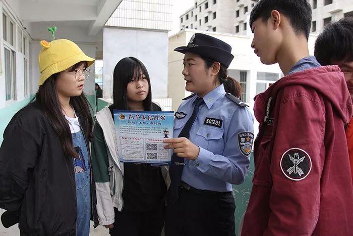 新蔡县公安局掀起防范电信网络诈骗宣传热潮
