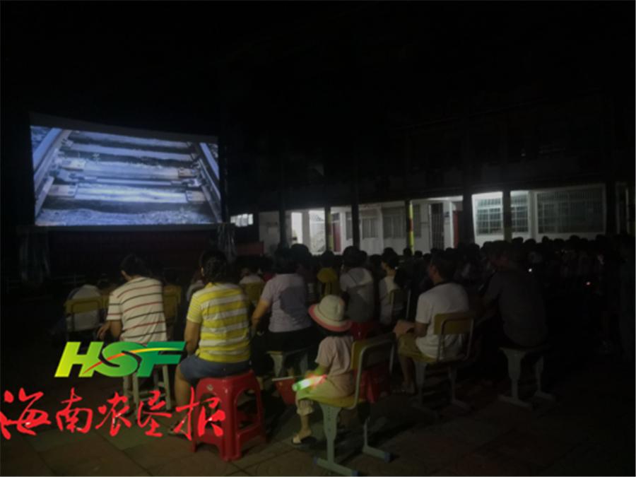 """""""百场禁毒电影""""法制宣传教育活动走进海垦旅游集团"""