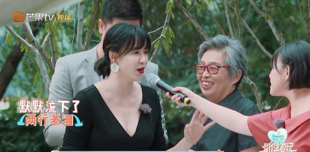 李艾产后精致打扮出席派对,谁注意她的耳环?网友迅速被种草