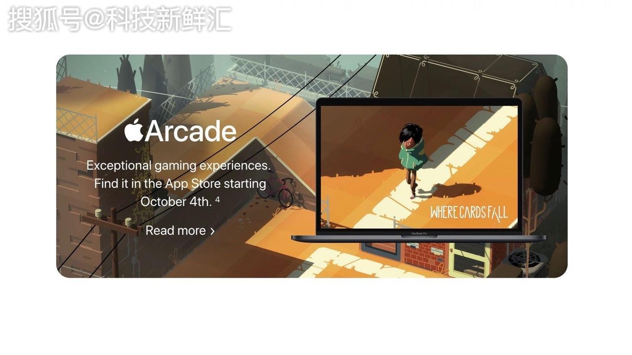 苹果游戏服务登陆Mac设备了!系统或于下周发布