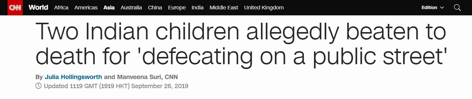 残暴!印度两名最低种姓儿童露天排便后被人殴打致逝世