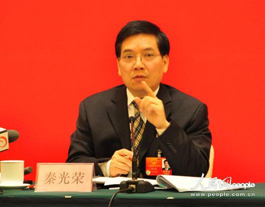 携妻投案的秦光荣被开除党籍,曾公开发表违背全面从严治党言论