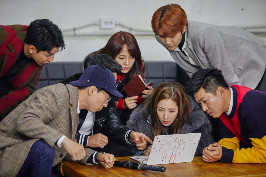 《犯人就是你》第二季11月8日首播 李昇基加入侦探团引期待
