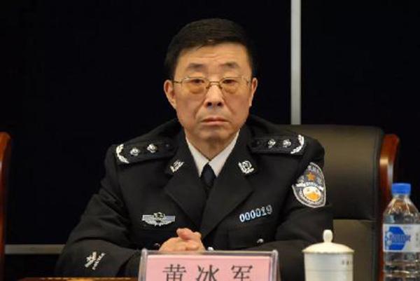 认罪悔罪:吉林省公安厅交警总队原政委黄冰军获刑四年半