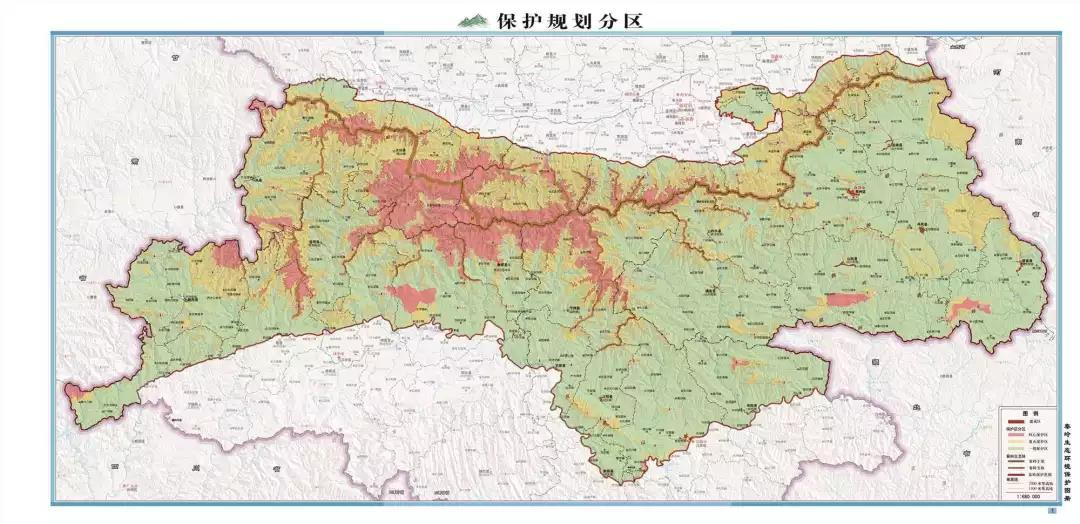 《陕西省秦岭生态情况保护条例》修订经过过程:由开辟变成保护
