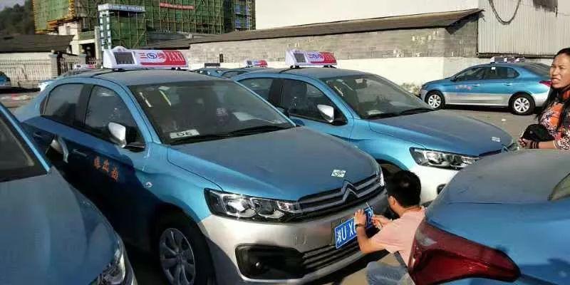 吉首市2019第一批新出租车正式投入营运