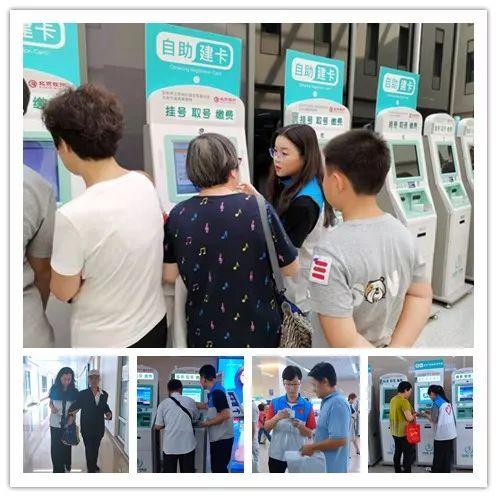 北京天坛医院组织职工志愿者开展形式多样的城市志愿服务活动