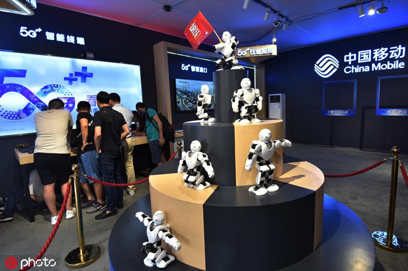 国内首个5G体验街区亮相深圳华强北