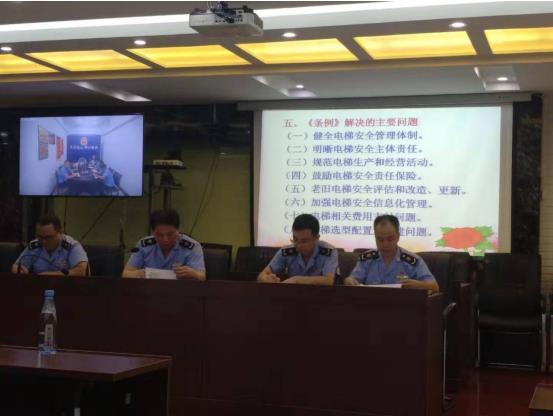 <b>南安市市监局国庆节前宣贯《福建省电梯安全管理条例》</b>