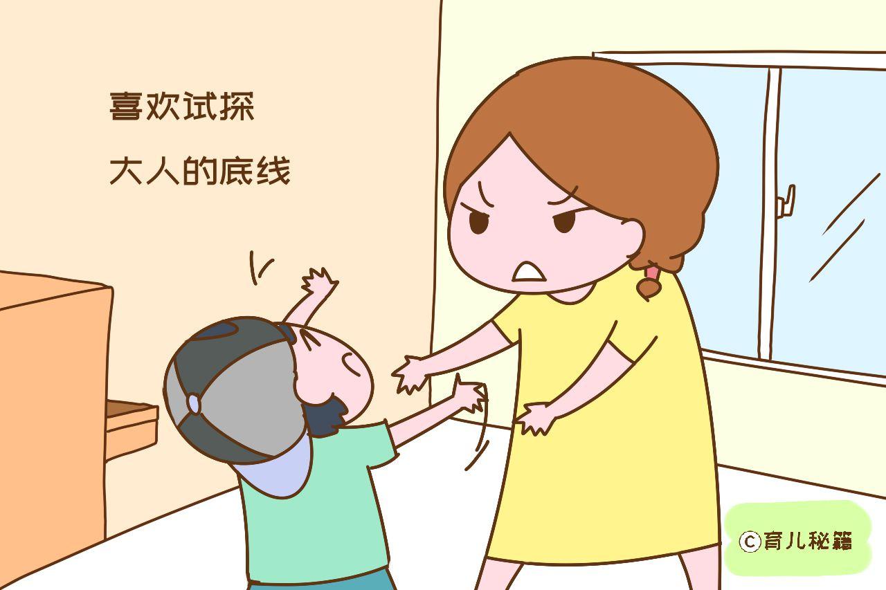 三岁宝宝比两岁还令人抓狂?心理学家:背后的原因在这里