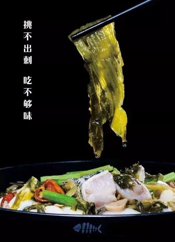 中国梦浓香经典v8
