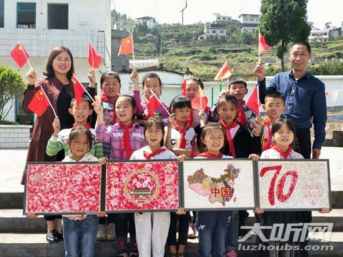 表白祖国|泸州古蔺师生用粮食作画为祖国送上祝福