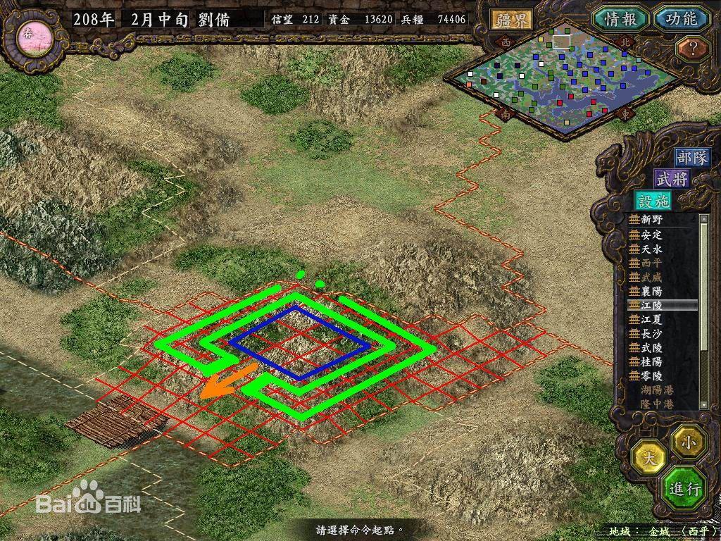 三国志9psp版地图|《三国志9》psp版地图下载_快猴单机游戏