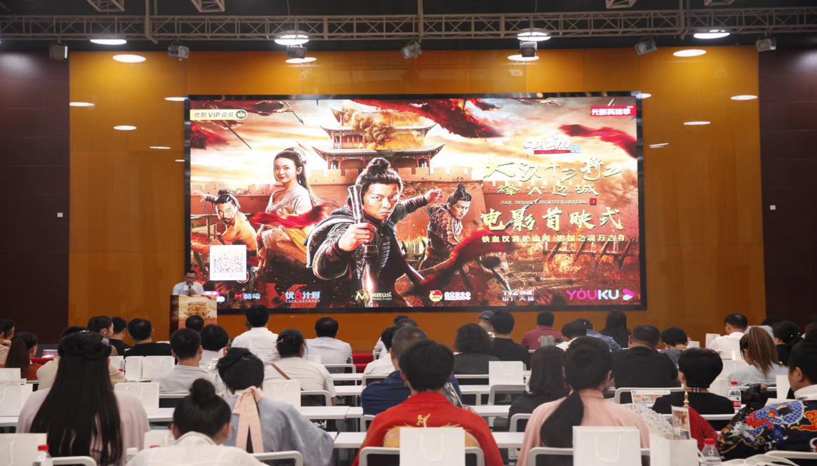 历史英雄电影《大汉十三将2烽火边城》在优酷震撼开播