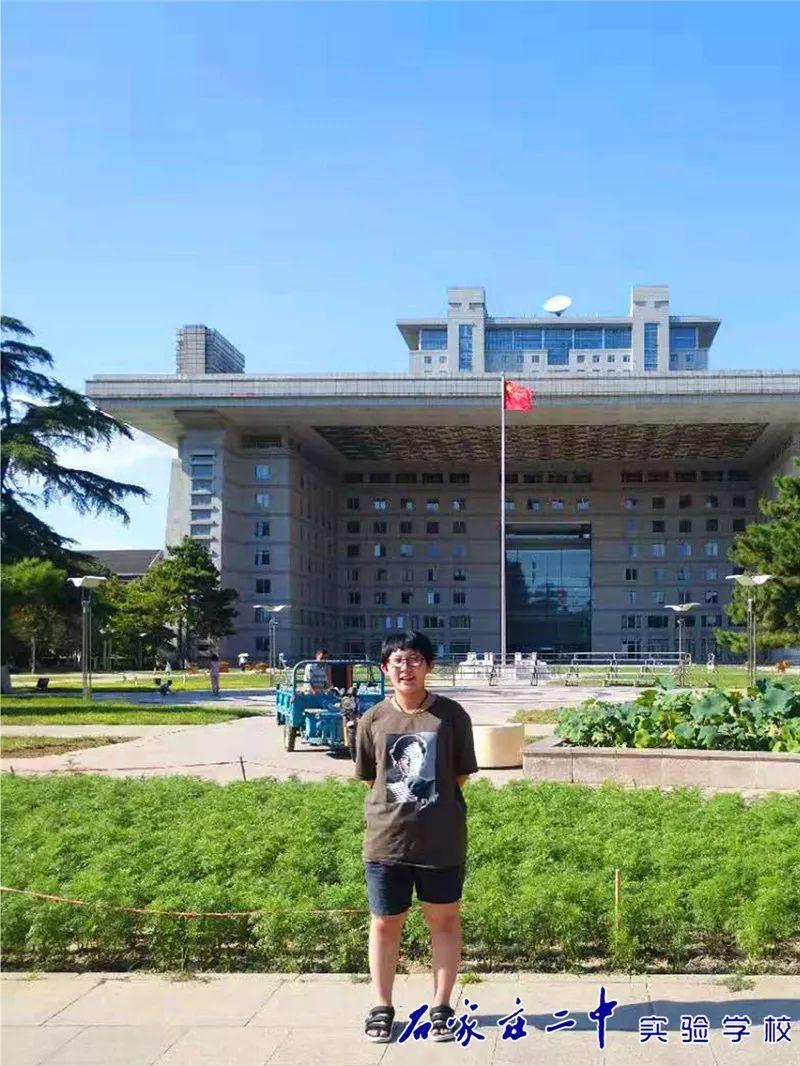 石家庄二中实验学校暑期社会实践之 高校研学 活动