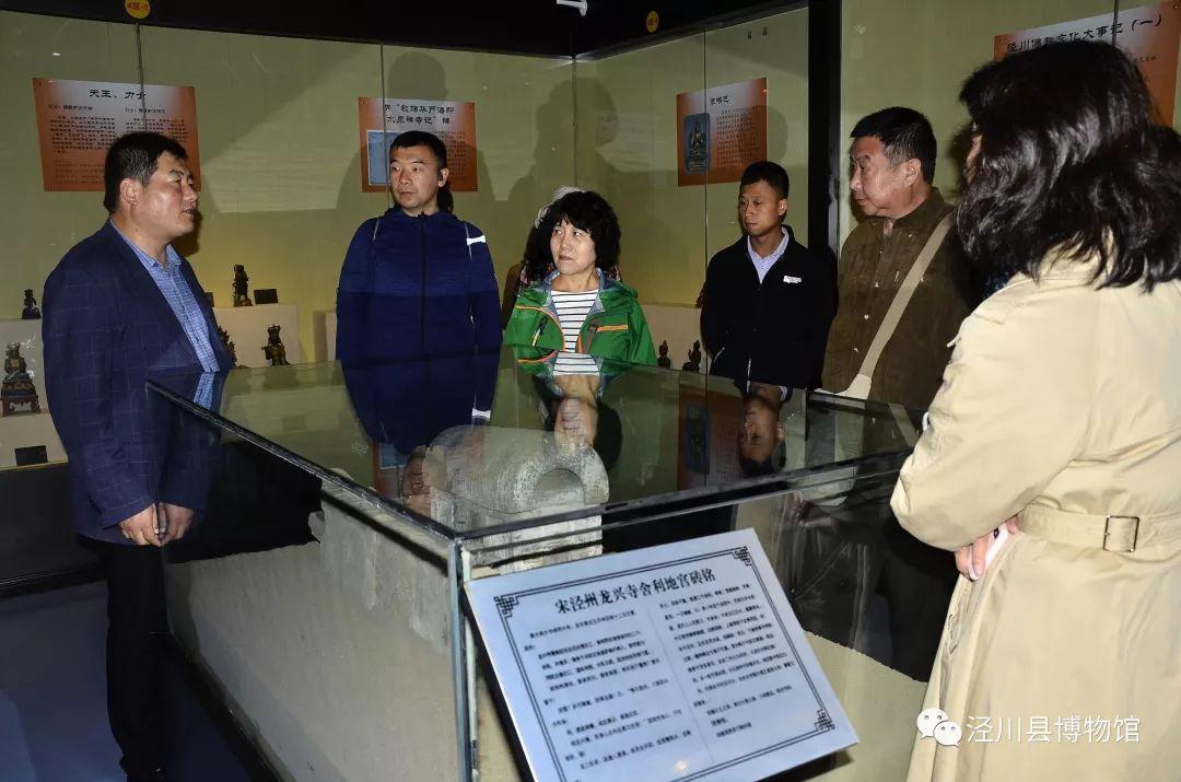 故宫博物院专家学者参访泾川博物馆及大云寺王母宫大景区