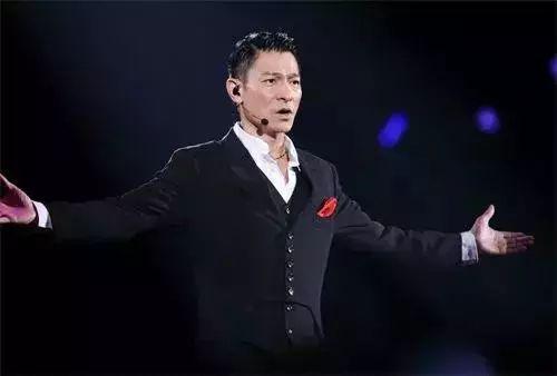 2020刘德华沈阳演唱会