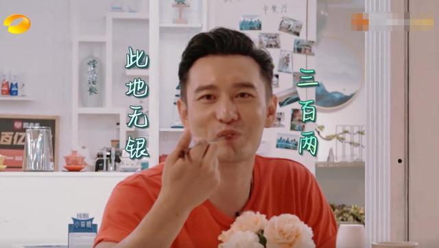 王俊凯退出《中餐厅》后黄晓明变化也太大了,前后对比判若两人