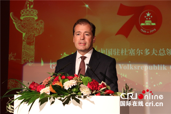 中国驻杜塞尔多夫总领事馆举行招待会庆祝新中国成立70周年-国际在线