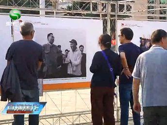 【文化】河南乡土摄影70年巡回展焦作展开展