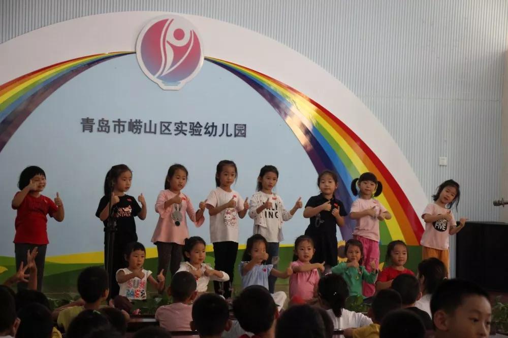 童心向祖国,礼赞七十年——崂山区实验幼儿园北村园庆祝新中国成立70周年活动
