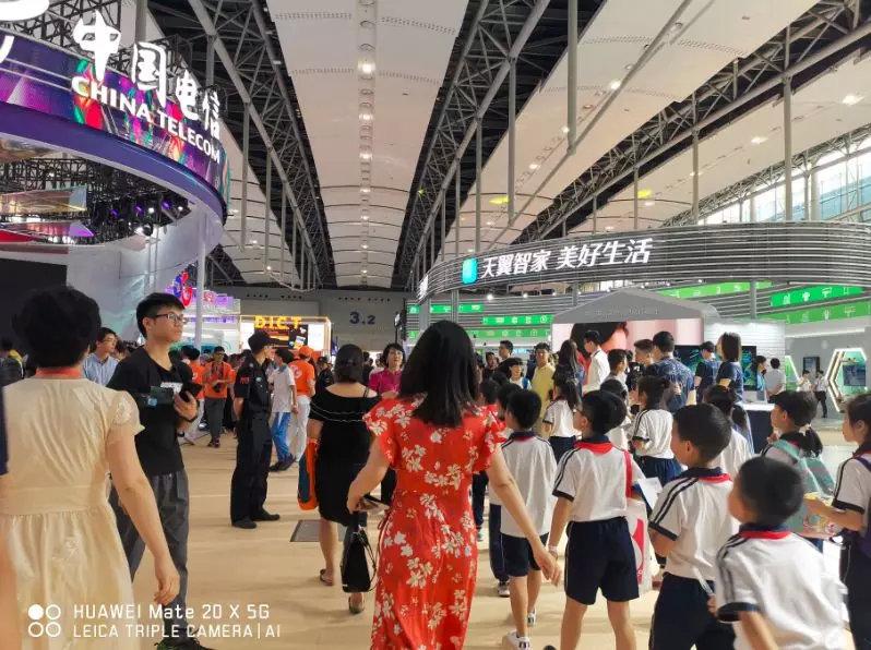 「汇程旅游网」从天翼智能生态博览会看智慧家庭发展趋势