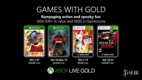 Xbox金会员10月免费游戏公布:《忍龙3:刀锋》免费送