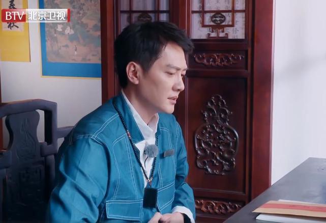 冯绍峰首谈儿子 在《遇见天坛》对着镜子反省