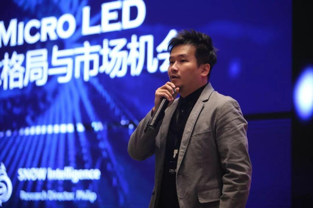 聚焦量产与商业化,今年micro led大会硬核指数爆棚