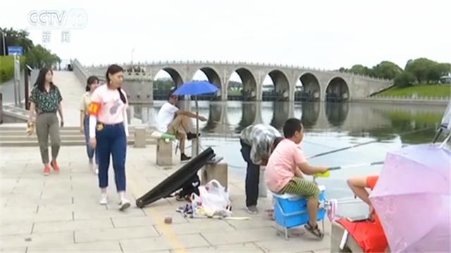 <b>好消息!北京首批开放22处垂钓区域 300余处垂钓点</b>