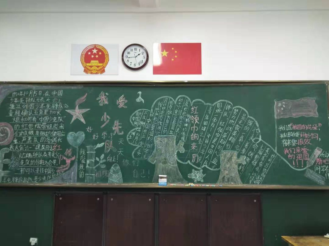 少代会进行时|筑新时代中国梦,展红领巾新风采