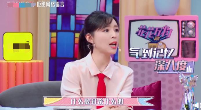 """张静初强势回归?自跌身价出演网剧,正面回应""""被封杀""""一事!"""