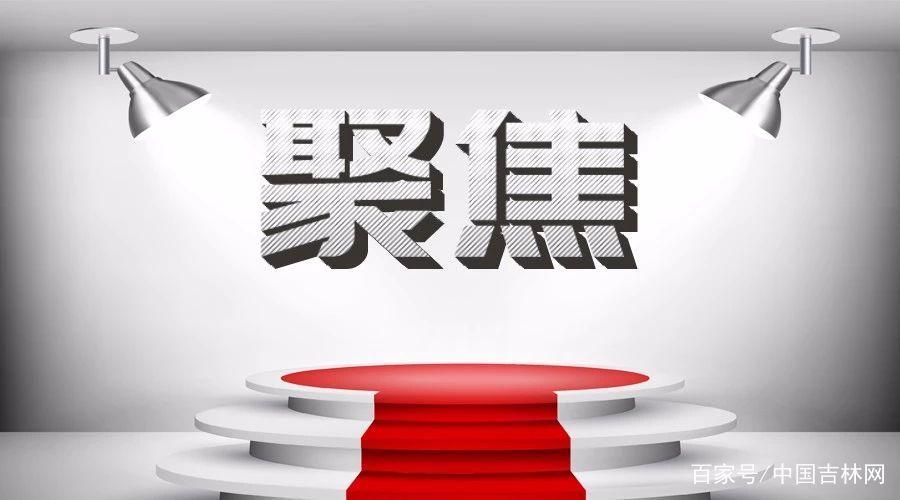 2019年国庆节放假通知公布,10月8日起机关单位作息时间有调整