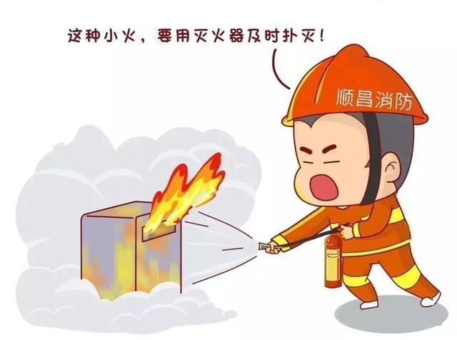 发出信号,寻求帮助   若所有逃生线路被大火封锁,   扑灭小火,惠及他人   很小范围着火,可用灭火器灭火,   或有效措施避免火势变大.