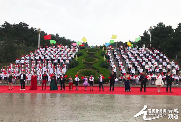 《永爱大中华》唱响太行山