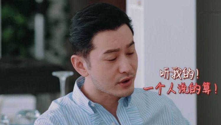 《中餐厅》杨紫一席话说哭黄晓明:他很认真,把这当事业来做的