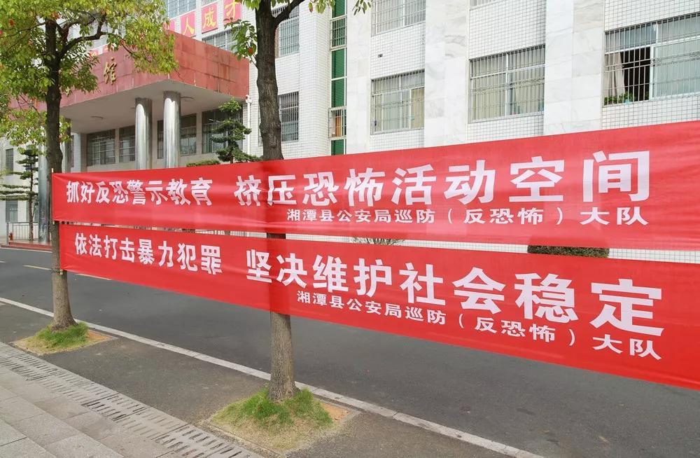 湘潭江声实验学校:反恐防暴演练 确保校园安全