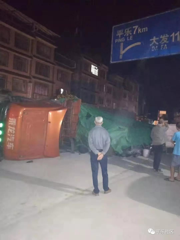 凌晨一声巨响,不少桂林人从睡梦中惊醒!到底是咋回事?