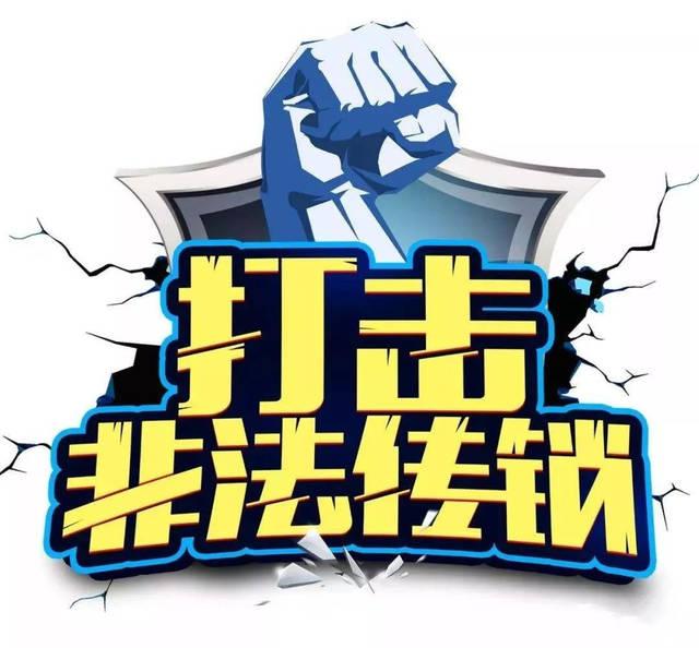 临桂33500老总揭秘_临桂新区