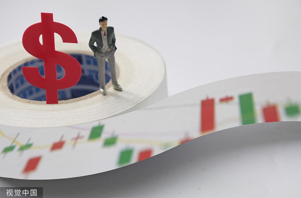 美股三大指连跌两周 纳指创8月来最大周跌幅