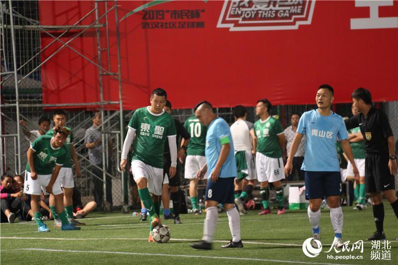 全国社区足球场地设施建设试点城市足球赛在武汉开启