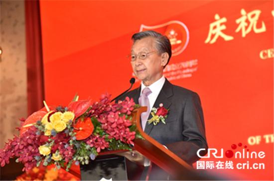 <b>中国驻泰国大使馆隆重庆祝中华人民共和国成立70周年-国际在线</b>