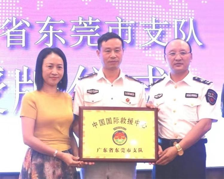 和享德智慧消防市级运营商授牌