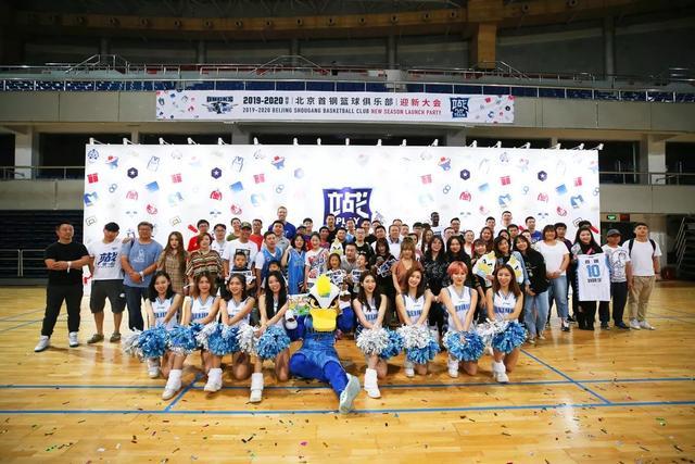 """回馈球迷!北京首钢新赛季推出""""球迷服务2.0""""升级版本"""