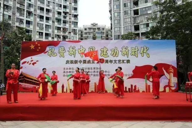 【庆祝新中国成立70周年】福建省各地威廉希尔登录协开展的这些活动,现场燃爆了